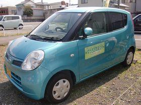 car hp.jpg